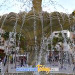 Sol Don Pedro Fountain.